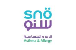 sno-asthma