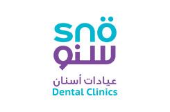 sno-dental
